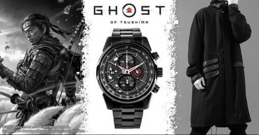 「Ghost of Tsushima」デザインの腕時計やコートなどオリジナルグッズの販売がスタート