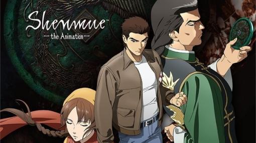 『シェンムー』アニメ化が海外で発表―「ワンパンマン」の櫻井親良氏が監督を務める
