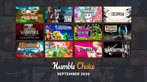 日本から購入不可の『キャサリン』含む「Humble Choice」2020年9月分ラインナップ発表!