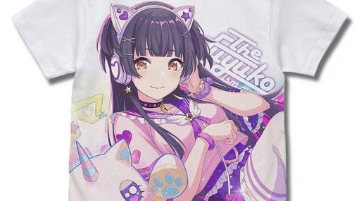 「シャニマス」黛冬優子のフルグラフィックTシャツやノクチルのTシャツがアソビストアにて予約受付中!