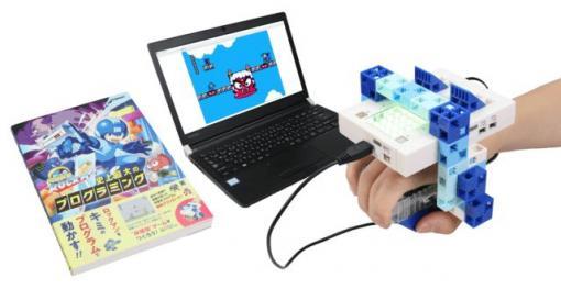 「ロックマン」の体感型ゲームを作りながら学べるプログラミングセットが応援購入サービス「Makuake」に登場ジャンプなど実際の動きに「ロックマン」が連動