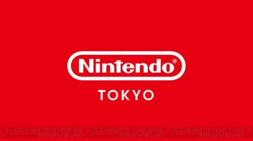 Switch、amiiboカード、『リングフィット アドベンチャー』の販売抽選予約が受付中