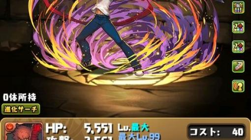 『パズドラ』×『Fate HF』コラボ第2弾で衛宮士郎が転生進化!