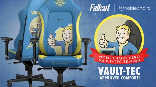 『フォールアウト』コラボのゲーミングチェアが発売。核シェルター企業Vault-Tec社のシンボルを大胆にあしらったデザイン!