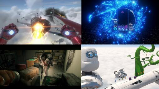 【PS Store】『アイアンマン VR』30%オフ、『テトリス エフェクト』50%オフなど、PS VRソフトが最大75%OFFとなるセールが開催。そのほか『バイオ RE:3』50%OFFキャンペーンも