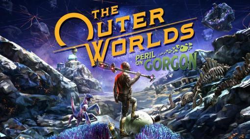 """「アウター・ワールド」の拡張DLC""""ゴルゴンに迫る危機""""がリリース。ゴルゴンの小惑星を舞台にスペーサーズチョイスの暗部へと迫っていく"""