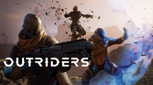 「Outriders」の日本国内発売が決定。スクウェア・エニックスとPeople Can Flyが贈るCo-opシューター