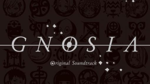 「グノーシア」のオリジナルサウンドトラックが10月1日にリリース。予約受付を開始