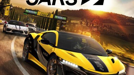 PS4版「Project CARS 3」が本日リリース。200以上の名車やレースカーを収録し,新たにトスカーナ地方やインテルラゴスのコースを追加