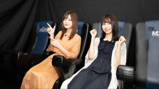 『荒野のコトブキ飛行隊』鈴代紗弓&幸村恵理がMX4D版を先行体験。その感想は?