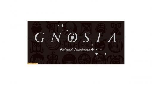 『グノーシア』のオリジナルサウンドトラックが10月1日発売決定。BGM24曲、SE42種を収録