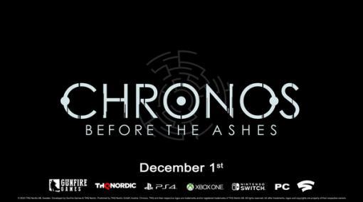 THQ NordicがPC/コンソール向け新作『Chronos: Before the Ashes』のティーザー映像を公開