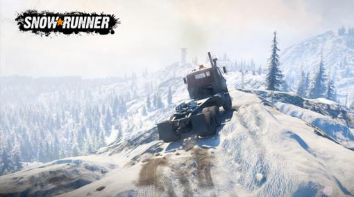PS4用オフロードトラックシミュレーター「スノーランナー」本日発売!広大なマップを開拓しながらミッションクリアを目指そう