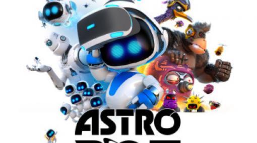 「ASTRO BOT」や「マーベルアイアンマン VR」などPS VRタイトルが多数ラインナップ! 「PlayStation VR ゲームセール」実施中