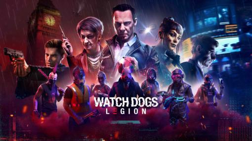 「ウォッチドッグス レギオン」、Xbox Series X/Series Sのローンチタイトルに決定!現行機の発売日はそのまま