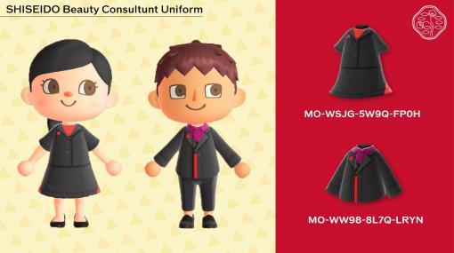 資生堂が『あつまれ どうぶつの森』オリジナルマイデザインを配布。チークのフェイスペイントや、着物やジャケットなど赤を基調にした衣装を配布
