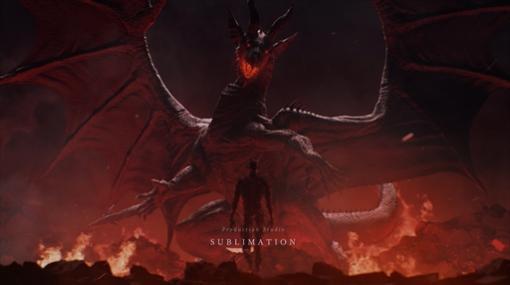 アニメ「ドラゴンズドグマ」のオープニング映像が公開。本作の劇伴音楽を担当する牧野忠義氏のコメントも