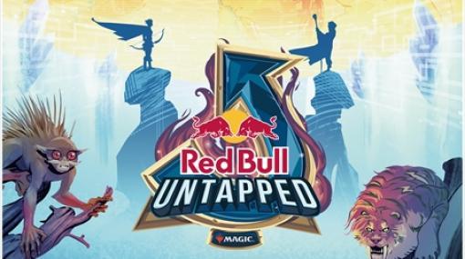 """「MTGアリーナ」世界大会""""Red Bull Untapped""""の日本予選が9月26日,27日に開催。エントリーは9月23日まで受付中"""