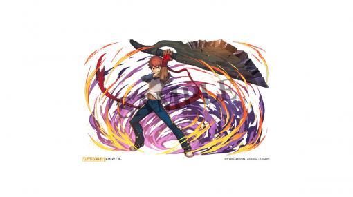 """『パズドラ』×映画『Fate/stay night [HF]」』コラボ第2弾の詳細が公開。 """"間桐家の養子・間桐桜""""や""""神父・言峰綺礼""""らがコラボガチャに新登場"""