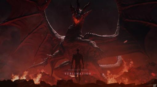 Netflixアニメ「ドラゴンズドグマ」のOP映像が公開!劇伴音楽は原作ゲームと同じく牧野忠義氏が担当