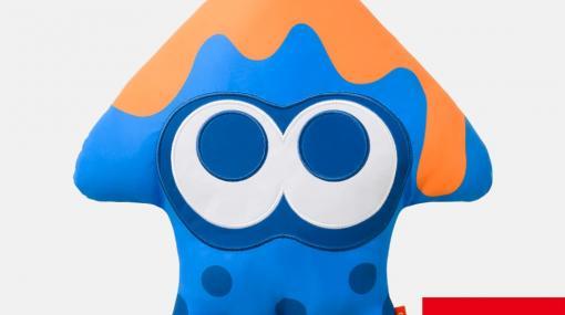 """「スプラトゥーン」、イカクッションやマスコットを発売! ブルーとオレンジの""""イカ""""を約40cmサイズで再現"""