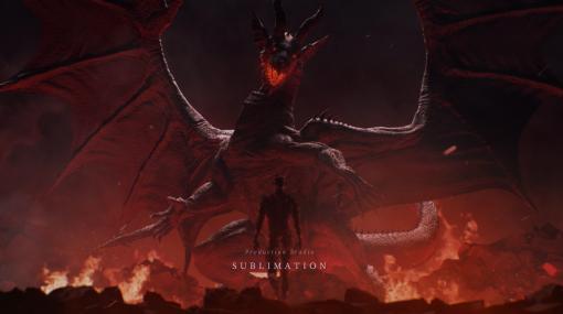 Netflixアニメ『ドラゴンズドグマ』の重厚なオープニング映像が公開。劇伴音楽は原作ゲームと同じく牧野忠義氏が担当