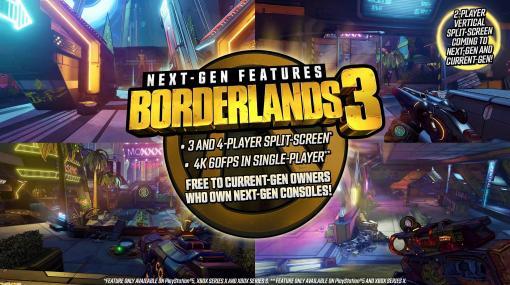 『ボーダーランズ3』次世代機対応やクロスプレイ対応が発表。2年目の新DLCに合わせて4本目のスキルツリーも実装予定