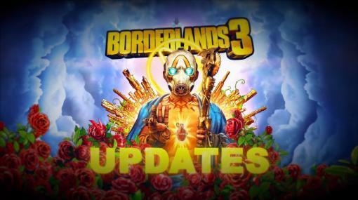 「ボーダーランズ3」の次世代ゲーム機対応及び無料アップグレードがアナウンス。DLC第5弾では新たなスキルツリーが追加へ