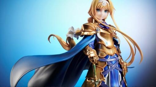 『SAO アリシゼーション』アリスのフィギュアが京まふ2020で予約開始