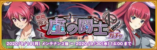 「一騎当千エクストラバースト」オリジナルキャラの桂樹と紫苑、紫陽がプレイアブルキャラクターとして登場!