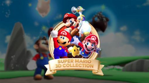 今週発売の新作ゲーム『スーパーマリオ 3Dコレクション』『Crysis Remastered』『eFootball ウイニングイレブン 2021 SEASON UPDATE』他