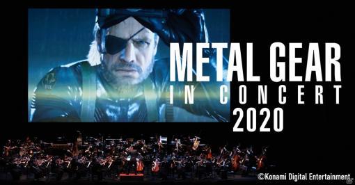 「メタルギア in コンサート 2020」東京公演が4年連続開催決定!来場者全員に限定マスクがプレゼント