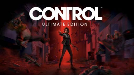 【PR】あの超能力アクション「Control」を存分に楽しめる決定版。「Control Ultimate Edition」でNYの地下に隠された怪異に挑もう