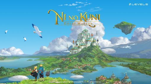 『二ノ国:Cross Worlds』TGS2020公式番組に声優の神谷浩史さん、花澤香菜さんがVTR出演決定。ゲーム内イメージも一挙公開