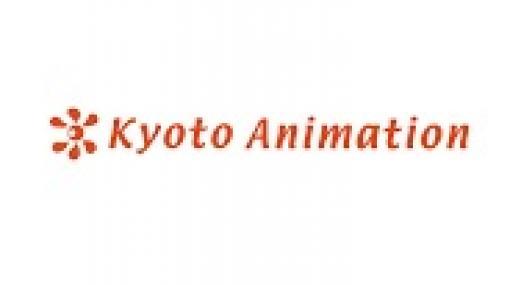 京都アニメーション、関連会社のアニメーションDoを吸収合併 | Social Game Info