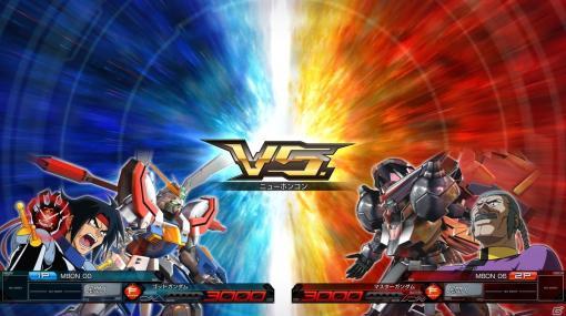 PS4「機動戦士ガンダム EXTREME VS. マキシブーストON」1on1機能追加を含むアップデートデータver.1.05が配信!