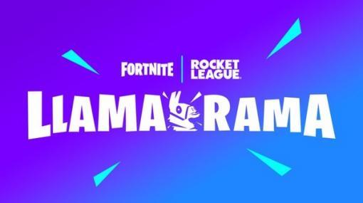 『ロケットリーグ』無料プレイ9月23日開始―『フォートナイト』がゲーム内イベント「Llama-Rama」でのコラボを示唆