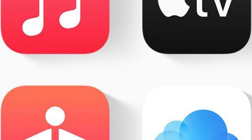 Apple、新サービス「Apple One」を発表! 100以上のゲームが遊べるサブスク「Apple Arcade」をはじめ4つのサービスがセットに