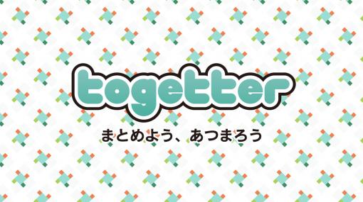 『みんな泣いてました』アニメ・メイドインアビスを観て感動した力士が同部屋の力士に強制布教→ガチで同情される「角界のボンドルド卿」 - Togetter