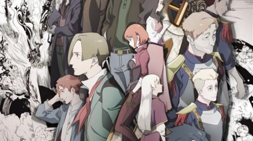 TVアニメ「禍つヴァールハイト -ZUERST-」が10月13日に放送開始。ジェムのプレゼントキャンペーンも実施中