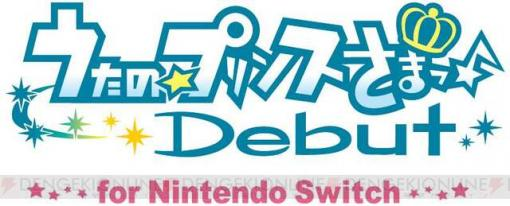 Switch『ジャックジャンヌ』『うたプリ』の最新情報がTGS2020で公開!