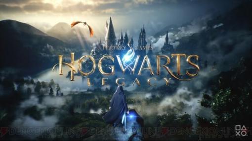 『ハリー・ポッター』がPS5に。『HOGWARTS LEGACY』発表