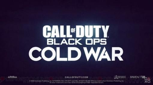 『CALL OF DUTY BLACK OPS COLD WAR』がPS5で発売決定! 映像も初公開