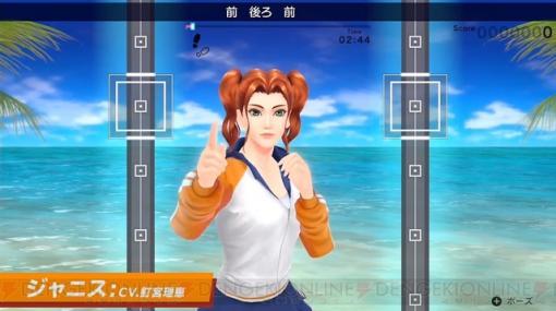 Switch『Fit Boxing 2』が12月3日発売。釘宮理恵さんボイスのトレーナーに鍛えてもらえる!