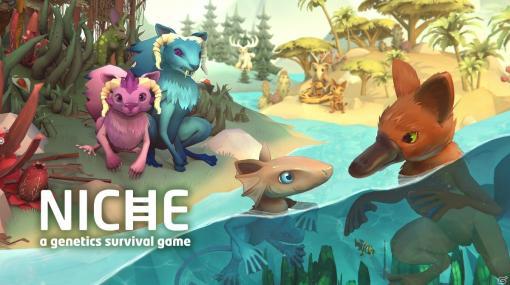 厳しい環境にも適応できる種族を生み出そう!Switch「Niche - a genetics survival game」が発売