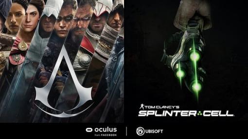 『アサクリ』『スプリンターセル』のVR新作など「Oculus Quest 2」登場予定作品を紹介するOculus公式ブログが公開