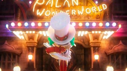 """スクウェア・エニックスの新作「バランワンダーワールド」のSwitch版発売日が2021年3月26日に決定。ミュージカルがモチーフとなった""""ワンダーアクション"""""""