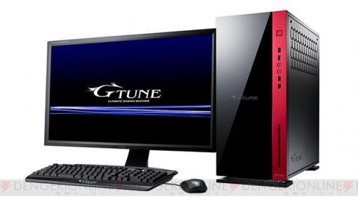 """最新GeForce RTX3080搭載ハイエンドゲーミングPC""""G-Tune EP-Z"""""""
