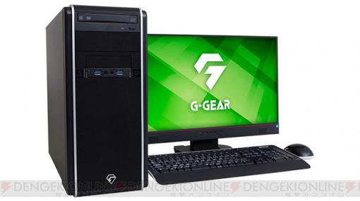 【RTX 3080】Ryzen 5 3600XT搭載G-GEARゲーミングPC発売