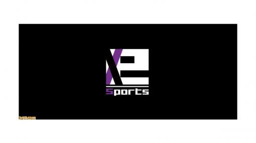 【TGS2020 オンライン Amazon特設会場見どころガイド】e-Sports Xステージの内容を紹介。『ストV』『パズドラ』『MTGアリーナ』のトッププロが戦う